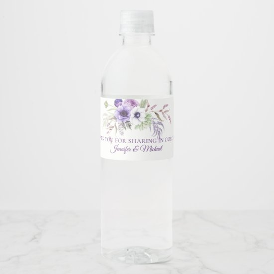 Purple Lavender White Floral Wedding Favors | Water Bottle Label