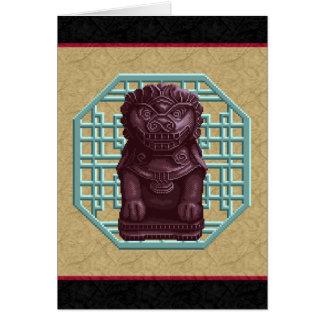 Purple Lion Dog Pixel Art Greeting Cards