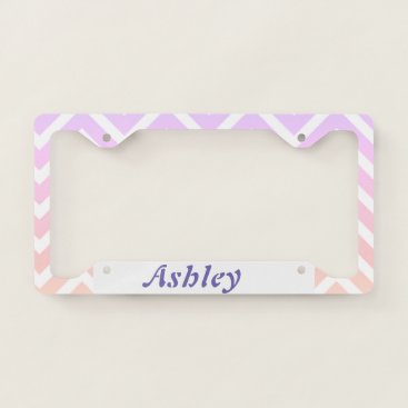 Beach Themed Purple Monographed | License Plate Frame