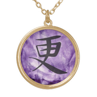 Purple Renew Inspirational Asian Script Watercolor Gold Plated Necklace