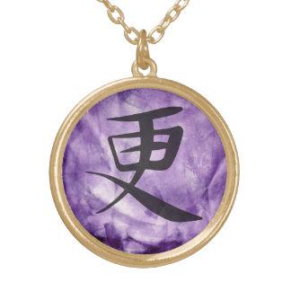 Purple Renew Inspirational Asian Script Watercolor Round Pendant Necklace