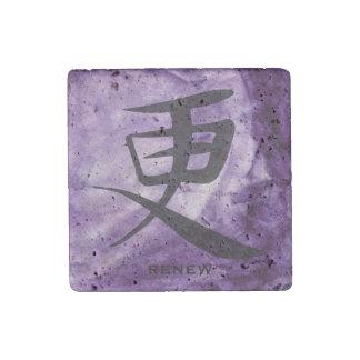 Purple Renew Inspirational Words Script Watercolor Stone Magnet