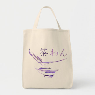 Purple Rice Bowl Abstract Art Canvas Bags