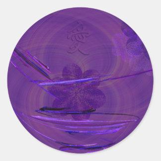 Purple Rice Bowl Abstract Art Classic Round Sticker