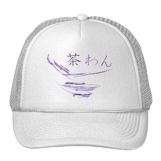 Purple Rice Bowl Abstract Art Trucker Hat