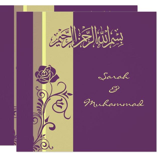 islam wedding invitations & announcements | zazzle, Wedding invitations