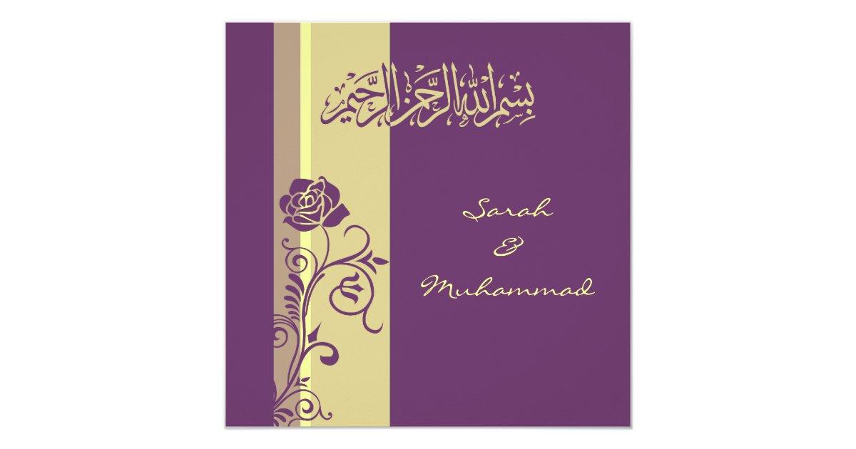 Purple Rose Wedding Invitations: Purple Rose Islamic Wedding Invitation Katb Kitab