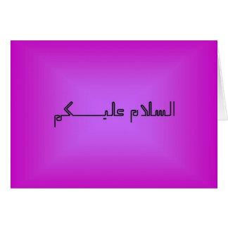 Purple Salam Card