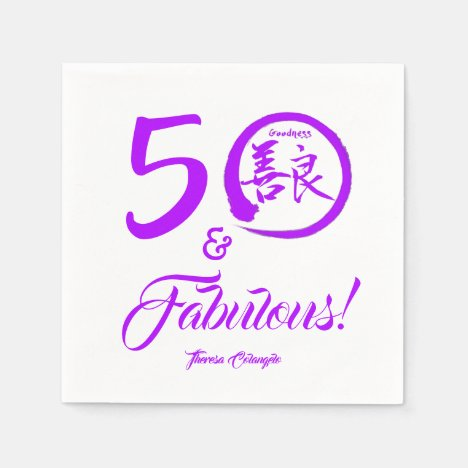 Purple Script 50th and Fabulous! with Goodness Paper Napkin