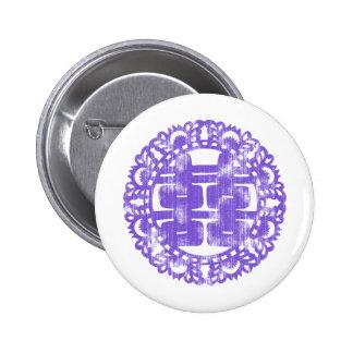 Purple Shuan Xi 2 Inch Round Button