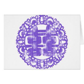 Purple Shuan Xi Greeting Card