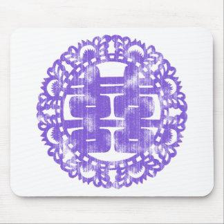 Purple Shuan Xi Mouse Pad
