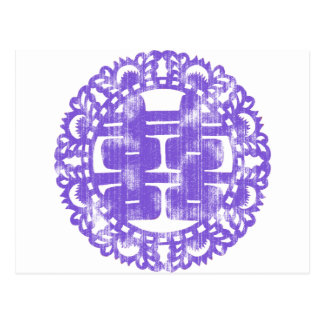 Purple Shuan Xi Postcard