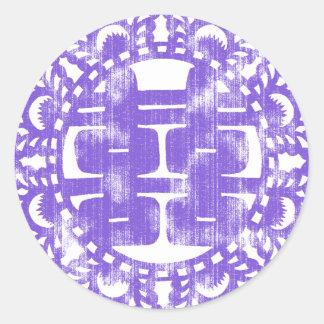 Purple Shuan Xi Classic Round Sticker