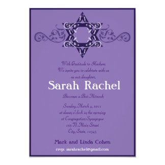 Purple Star of David Damask Invitation