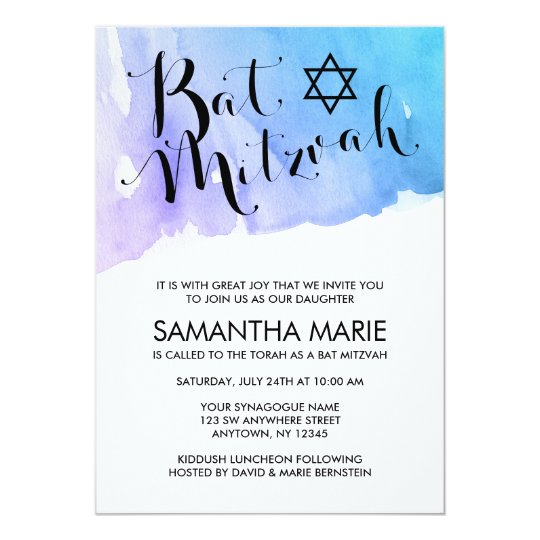 purple teal watercolor bat mitzvah invitations zazzle com