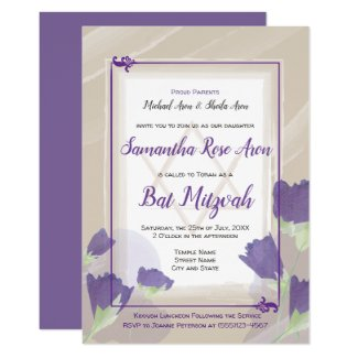 Purple Tulips Bat Mitzvah Invitation
