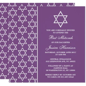 Beach Themed Purple & White Jewish Star Of David Bat Mitzvah Card