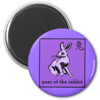 Purple Year of the Rabbit Gifts and Apparel 2 Inch Round Magnet
