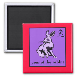 Purple Year of the Rabbit Gifts and Apparel 2 Inch Square Magnet