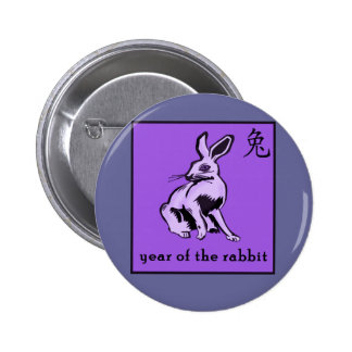 Purple Year of the Rabbit Gifts and Apparel Pinback Button