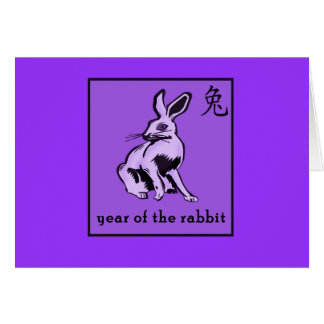 Purple Year of the Rabbit Gifts and Apparel Greeting Card