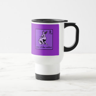 Purple Year of the Rabbit Gifts and Apparel Travel Mug