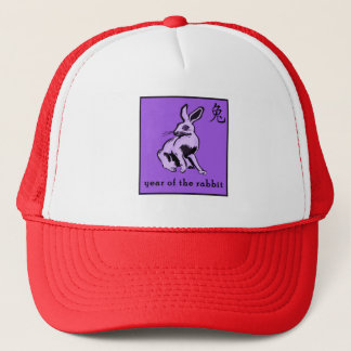 Purple Year of the Rabbit Gifts and Apparel Trucker Hat