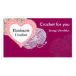 Purplebiz Card with yarns and Heart Shaped logo Double-Sided Standard Business Cards (Pack Of 100)