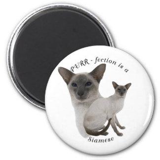 PURR-fection Lilac Point Siamese Fridge Magnet