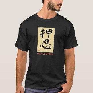 Push & Endure T-Shirt