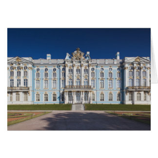 Pushkin-Tsarskoye Selo, Catherine Palace Card