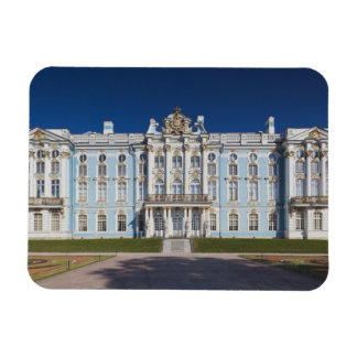 Pushkin-Tsarskoye Selo, palacio de Catherine Iman