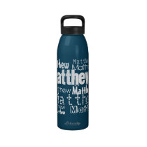 Put Your Name All Over this Reusable Water Bottle