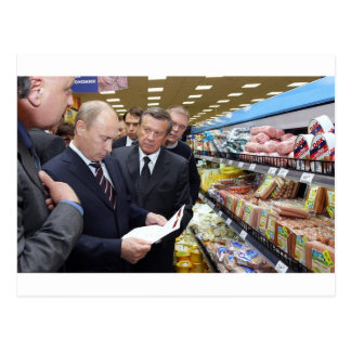 Putin Владимир Путин Postcards
