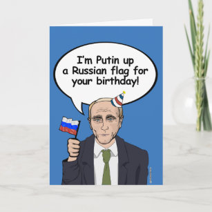 89 Birthday Ecards In Russian