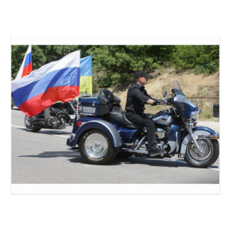 ¡Putin monta un Trike! Postal