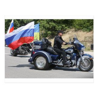 Putin rides a Trike! Post Card