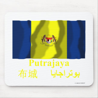 Putrajaya waving flag with name mouse pad