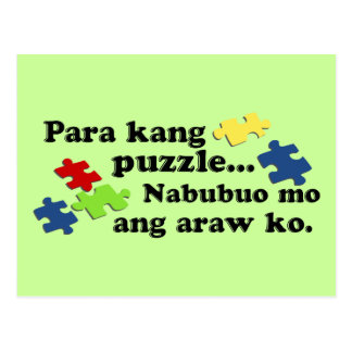 Puzzle Ka Ba? Postcard