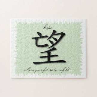 Puzzle With Chinese Symbol For Hope On Mat