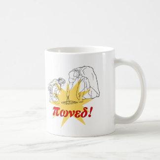 Pwned! Coffee Mug