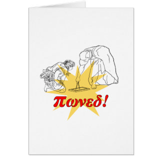 Pwned! Greeting Card