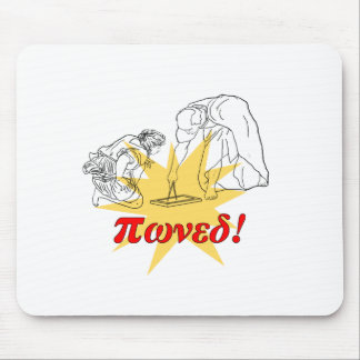 Pwned! Mousepads