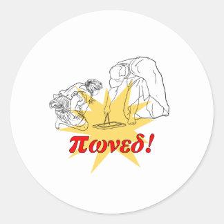 Pwned! Round Sticker