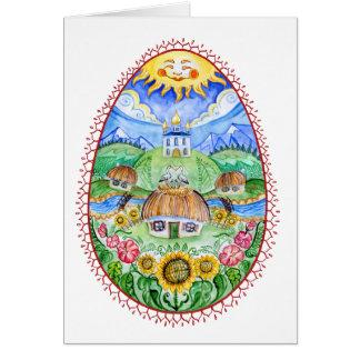 Pysanka Ukrainian Easter egg Card