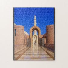 qaboos mosque jigsaw puzzle
