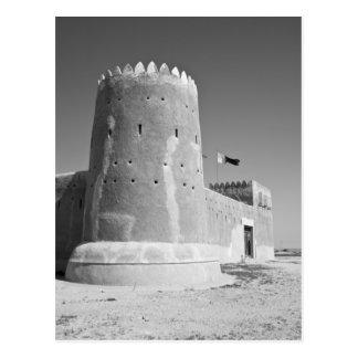 Qatar, Al Zubarah. Al-Zubarah Fort (b.1938) now 2 Postcard
