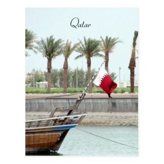 qatar dhow postcard
