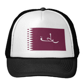 Qatar Flag (1936-1949) Hats